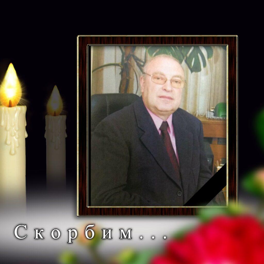 Бернацкий Александр Марьянович