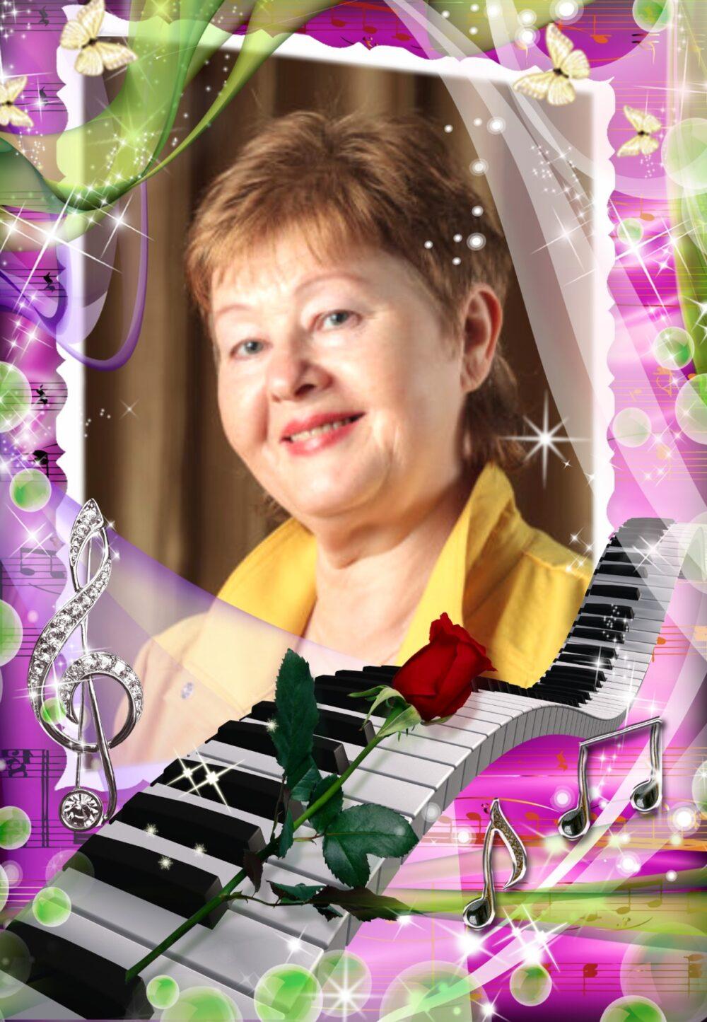 Харевич Ирина Федоровна 60